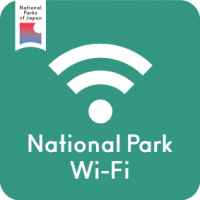 National Park WiFi